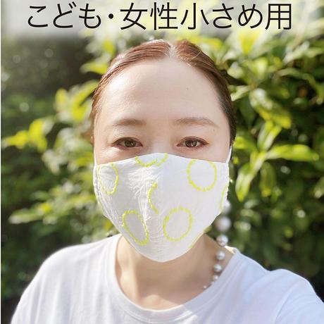 オーダーマスク / 近日発送【サイズ3種類】050618