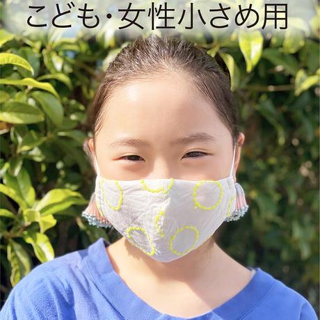 オーダーマスク / 近日発送【サイズ3種類】050613