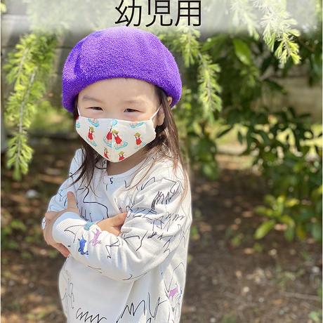 オーダーマスク / 近日発送 【XSサイズ/幼児用】050606