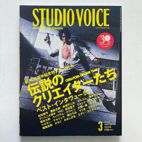 STUDIO VOICE 2007/03