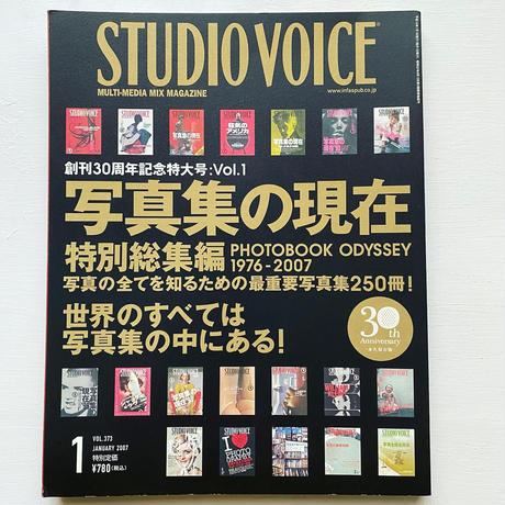 STUDIO VOICE 2007/01