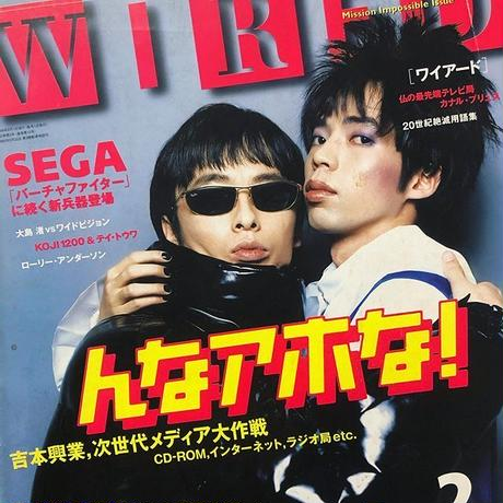 WIRED 1996/02