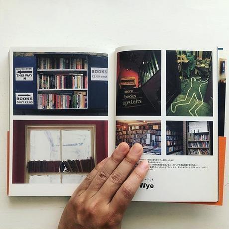 新世紀書店