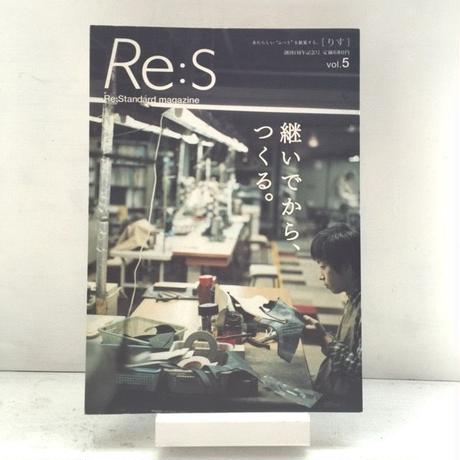 Re:S Re:Standard magazine vol.5