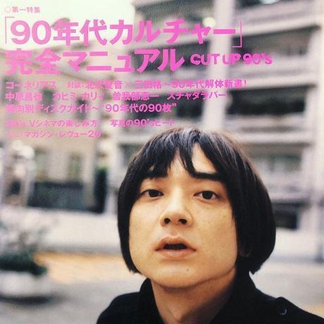 STUDIO VOICE 2006/12