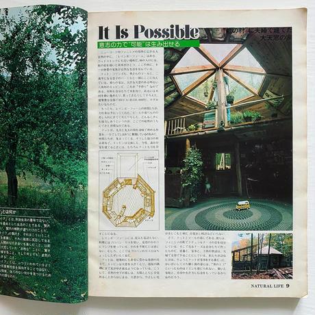 DO CATALOG U.S.A.'76 vol.1