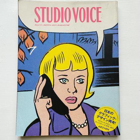 STUDIO VOICE 2007/07