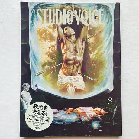 STUDIO VOICE 2007/08