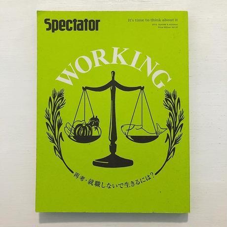 Spectator vol.22