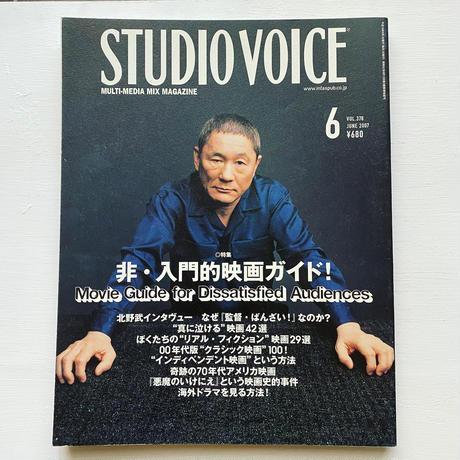 STUDIO VOICE 2007/06