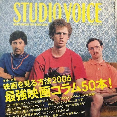 STUDIO VOICE 2005/11