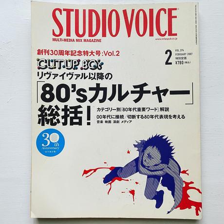 STUDIO VOICE 2007/02
