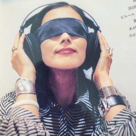 めかくしプレイ 100組のミュージシャンがレコードを聴いて発言!