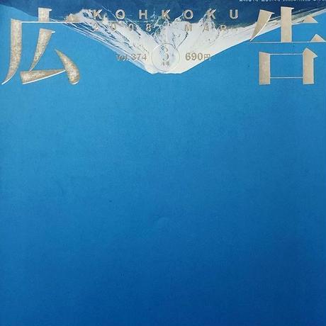 広告 2008/03