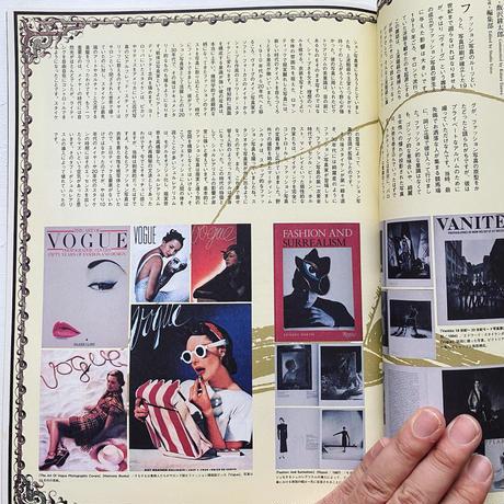 STUDIO VOICE 2007/10