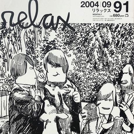 relax 2004/09