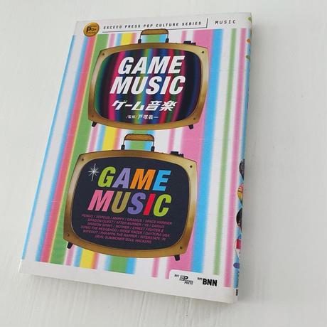 EXCEED PRESS POP CULTURE SERIES ゲーム音楽