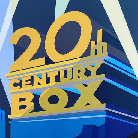 20世紀ボックス