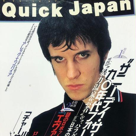 Quick Japan vol.9
