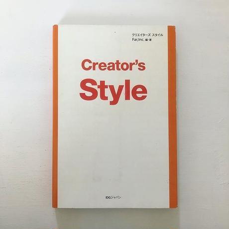 Creator's Style
