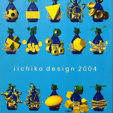 iichiko design 2004