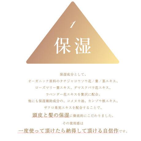 ジュテームH モイストクレンジングトリートメント /  jtumaime H moist cleansing treatment 500g