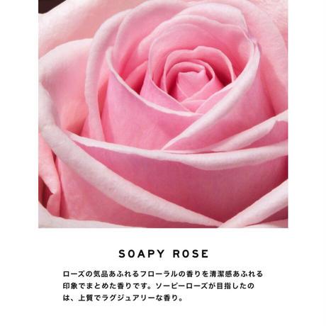 Non-Alcohol Perfume|ノンアルコールパフューム【NEW】