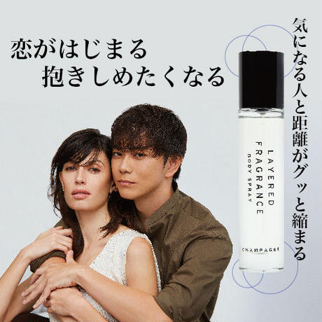 LAYERED FRAGRANCE ボディスプレー 30ml