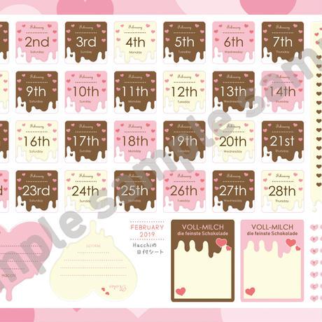 2月♥日付シート2019