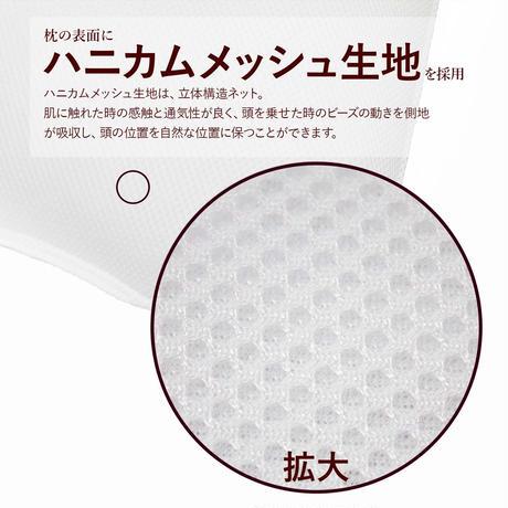 【送料無料】スーパーホテル仕様ハニカムコルマ枕(大) 110cm×43cm 枕カバーなし