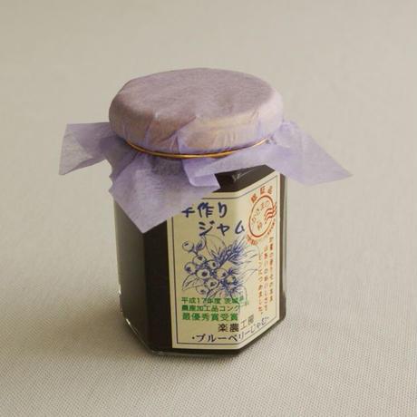 【ミニスコーン】フェアリーシリーズ「妖精のお庭セット」