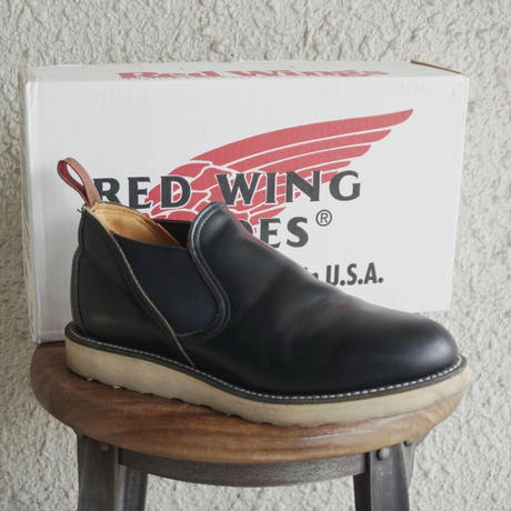 """Redwing side gore boots """"Romeo"""""""