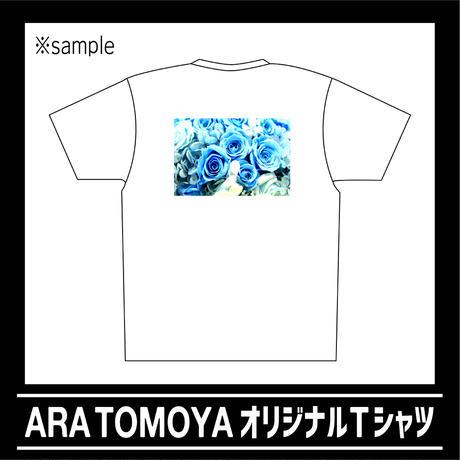 【数量限定】荒 友哉TikTok100万人記念Tシャツ