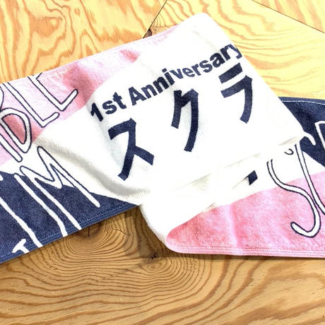 1stワンマンライブ【SCRAMBLE GUM】オフィシャルタオル