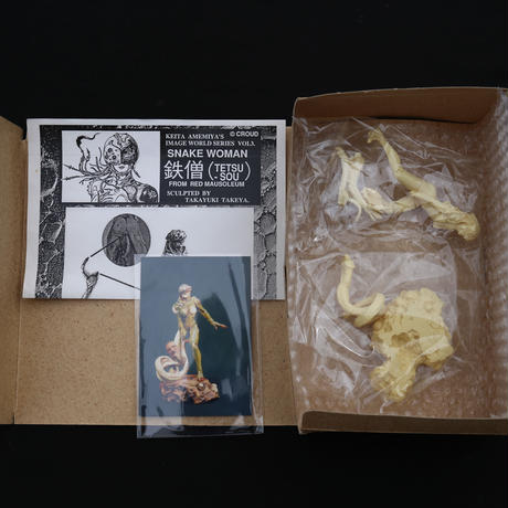 鉄僧(SNAKE WOMAN)