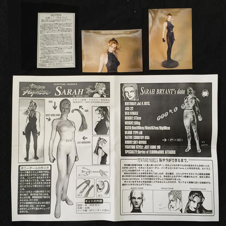 "VIRTUA FIGHTER  ""SARAH""     FEWTURE MODELS"