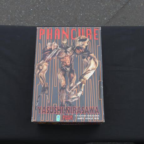 PHANCURE    初期版