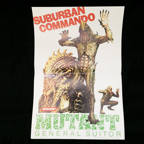 "SUBURBAN COMMANDO ""MUTANT"" GENERAL SUITOR      SCREAMIN'"