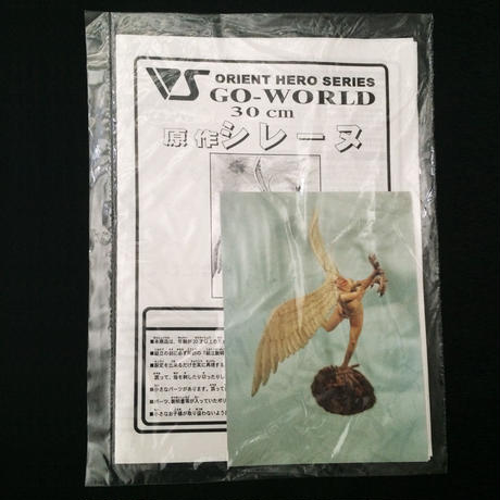 '97 GO-WORLD EVENT LIMITED MODEL シレーヌ   VOLKS