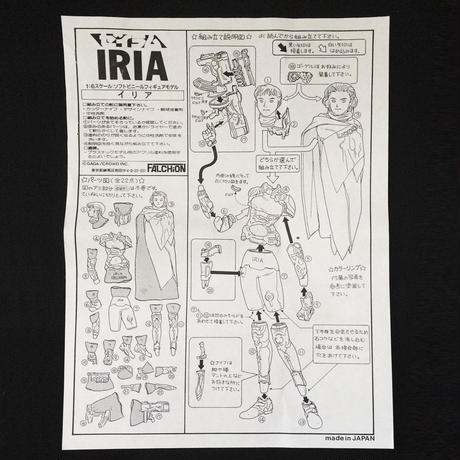 "THE BOUNTY HUNTER ""IRIA""       FALCHION"
