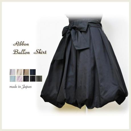 日本製  タフタ バルーンスカート