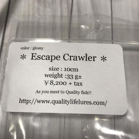 クオリティライフ Escape Crawler (エスケープクローラー) E42