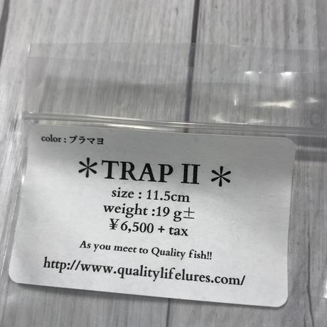 クオリティライフ TRAPⅡ (トラップ2) E49