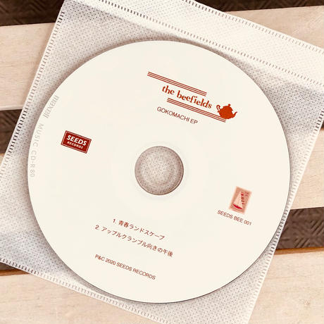 The Beefields「Gokomachi Ep」CD-R