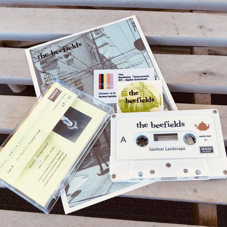 The Beefields「Gokomachi Ep」カセット(ダウンロードコード付き)
