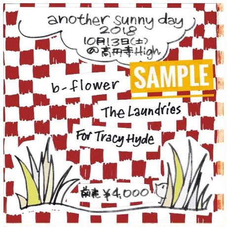 b-flower・the Laundries・For Tracy Hyde 10/13ライブ・特典付前売り券 eチケット(スマホ専用)