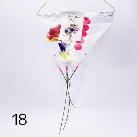 2020紙の花セット11〜21