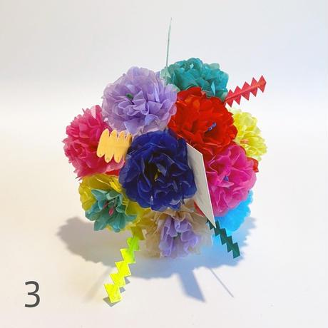 紙の花のブーケ  1〜5