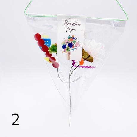 2020紙の花セット 1〜10