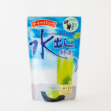 水出し緑茶8gパック13袋入